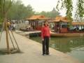 china-disk2 054