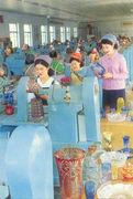 North Korea - Women PE