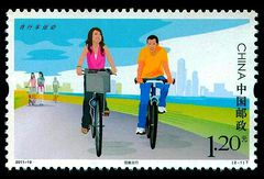 Leisure cycling