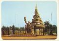 Yaounde 4