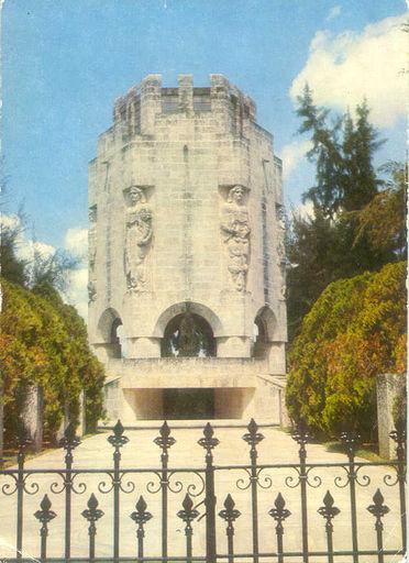 04- CIUDAD DE LA HABANA - Jose Marti Mausoleum