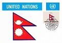 03- Nepal Flag