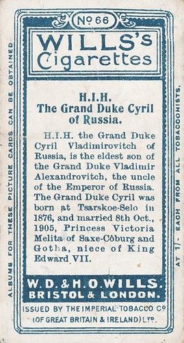 1908 Wills European Royalty #066 (2)