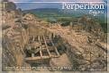 KARDZHALI - Perperikon