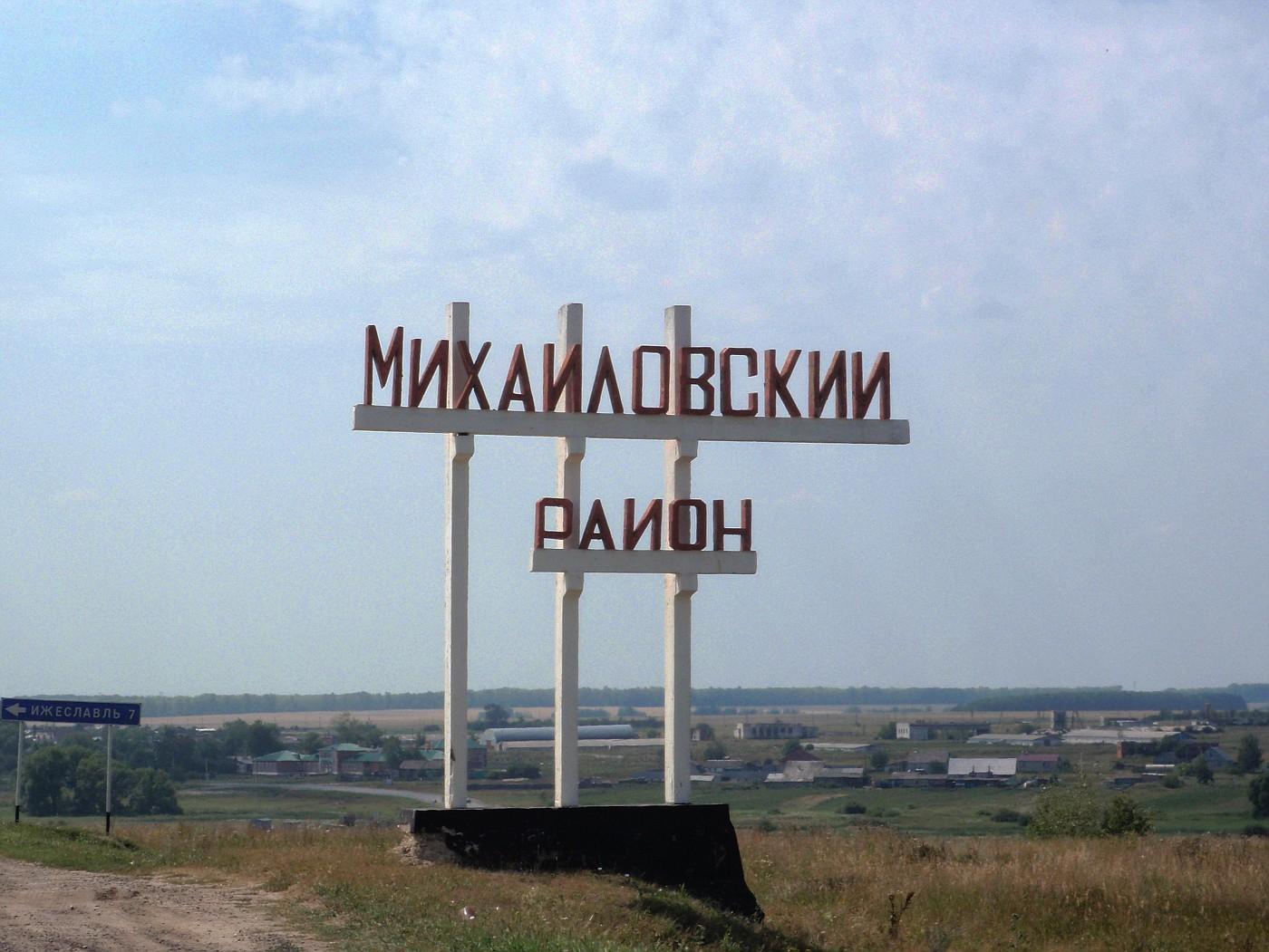 TransRussia 2012
