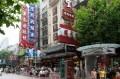 040-shanghai-nankin lu-img 4733 copy
