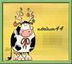 adelcon44-gailz0706-PB_Xmas_009_btf-lc.jpg