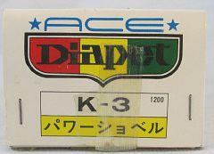 Diapet-Loader-Ace-K-3 14-0206-E