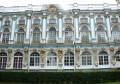 Екатерининский дворец - Catherine Palace