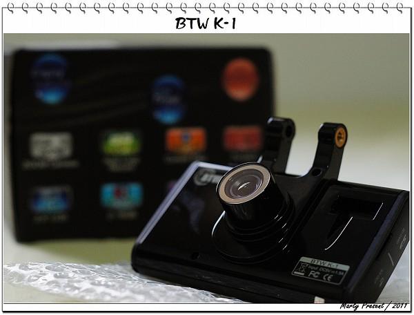 [開箱]BTW K-1行車記錄器