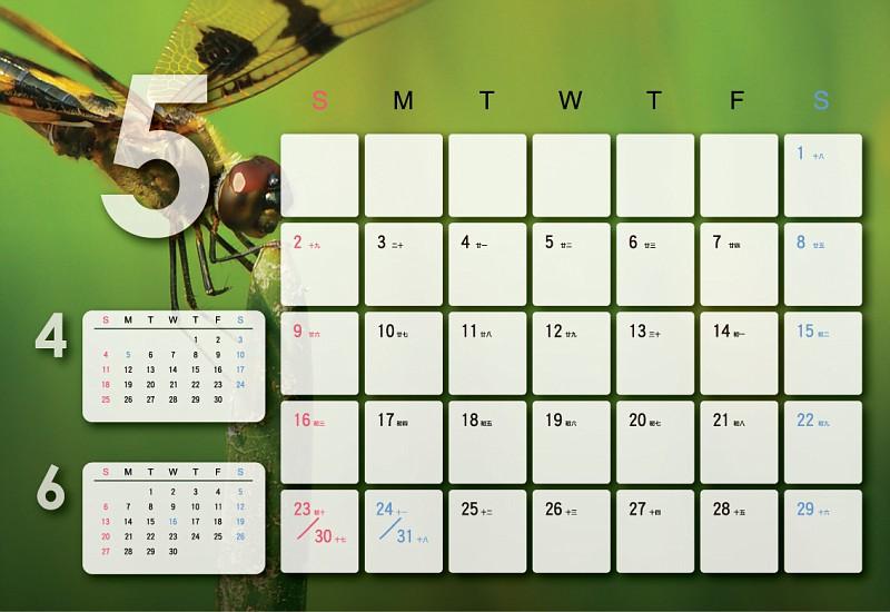 [公告]PFC 2010年專屬桌曆開放登記
