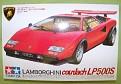 1975 Lamborghini LP500S