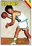1975-76 Topps #045 (1)