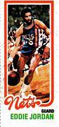 1980-81 Topps #157 (1)