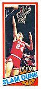 1980-81 Topps #263 (1)
