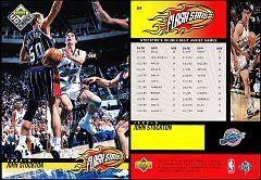 1998-99 UD Choice Jumbo #S4
