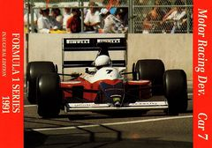 1991 Carms Formula 1 #020 (1)