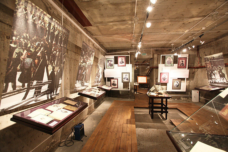 Музей-усадьба Остафьево