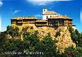 LOVECH - Glozhene Monastery