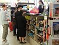 orthodox shoppers