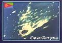 Dahlak Marine NP
