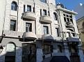 Arditti - Benroubi Building