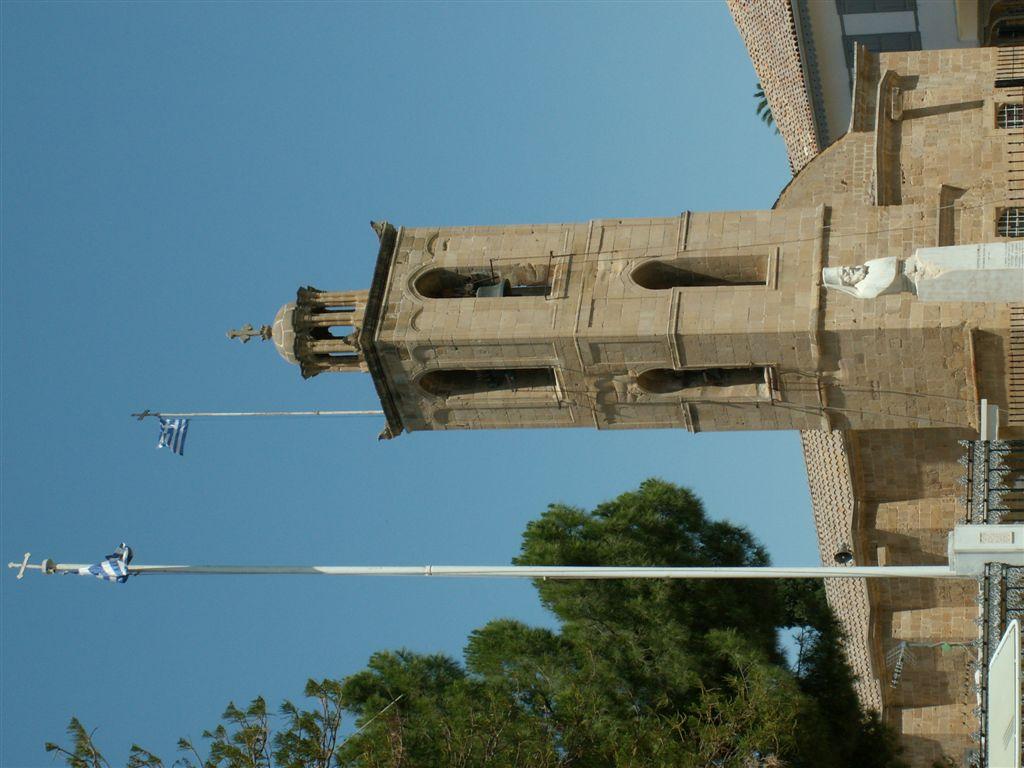 Nikosia 2009 (June) 01