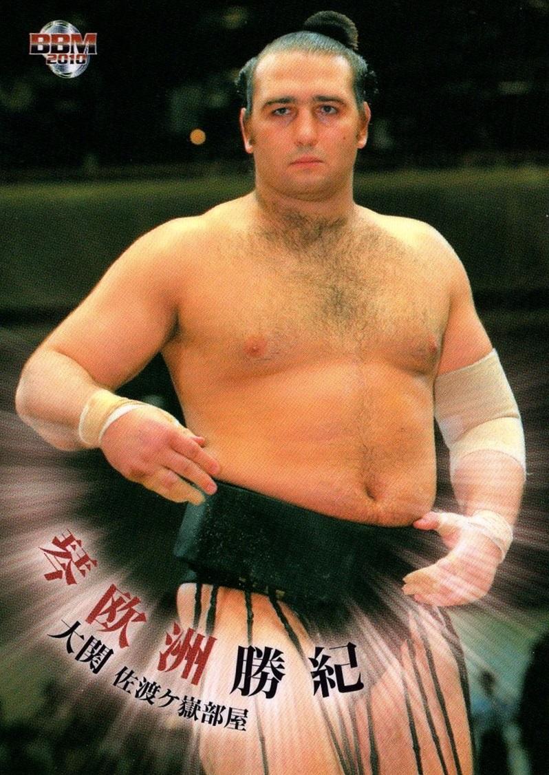 2010 BBM Sumo #003 (1)