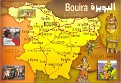 BOUIRA