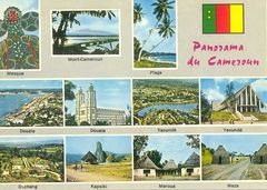 Cameroon NS