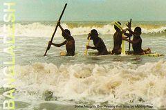 Bangladesh - Naughty Boys PE