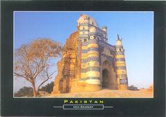 Pakistan - Uch Shareef Tomb