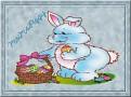 Easter 20088TMoiMsPiggy