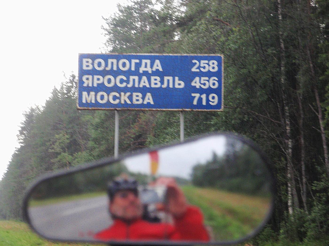 TransRussia