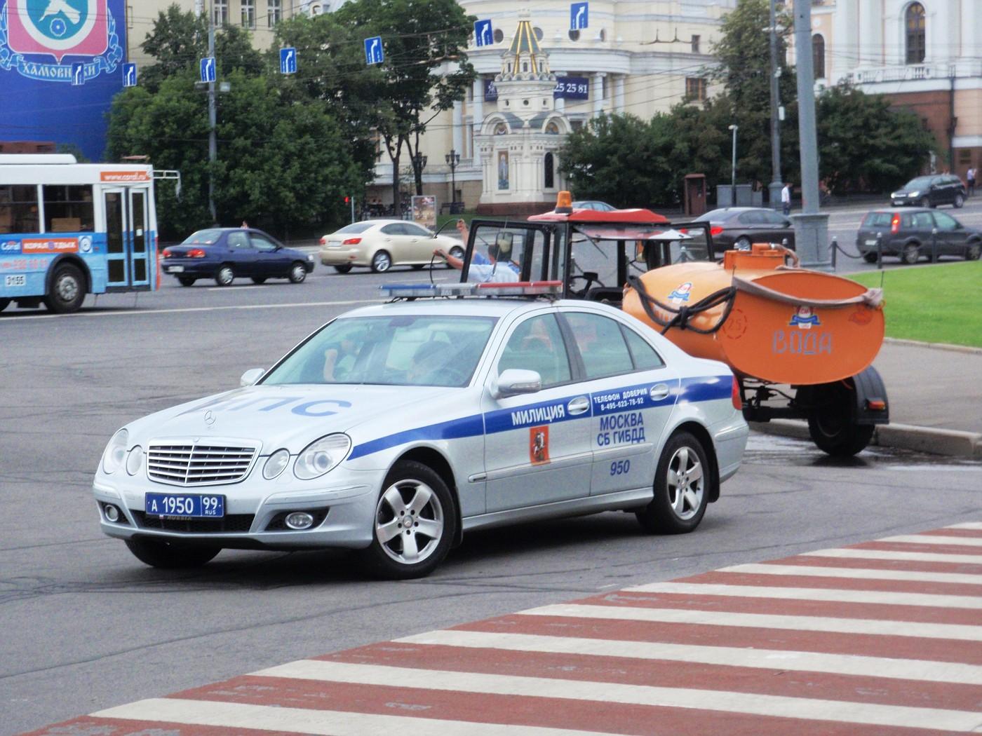Moscow - City walks
