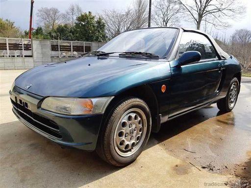 1995 Honda Beat