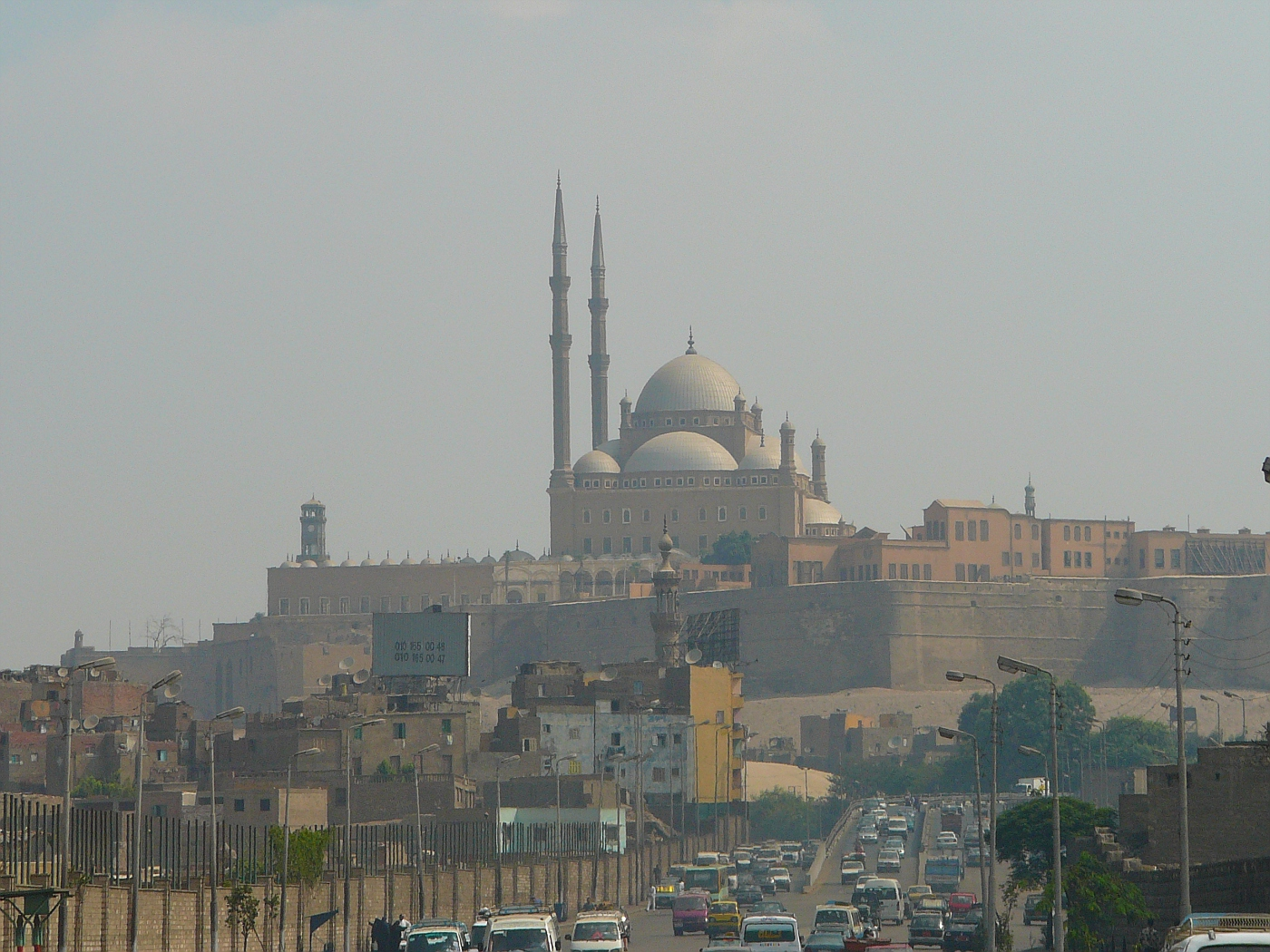 Citidale in Cairo