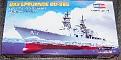 USS Spruance