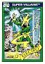 1990 Marvel Universe #058