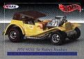 1993 Hot Wheels 25th Anniversary #07 (1)