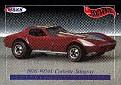 1993 Hot Wheels 25th Anniversary #09 (1)