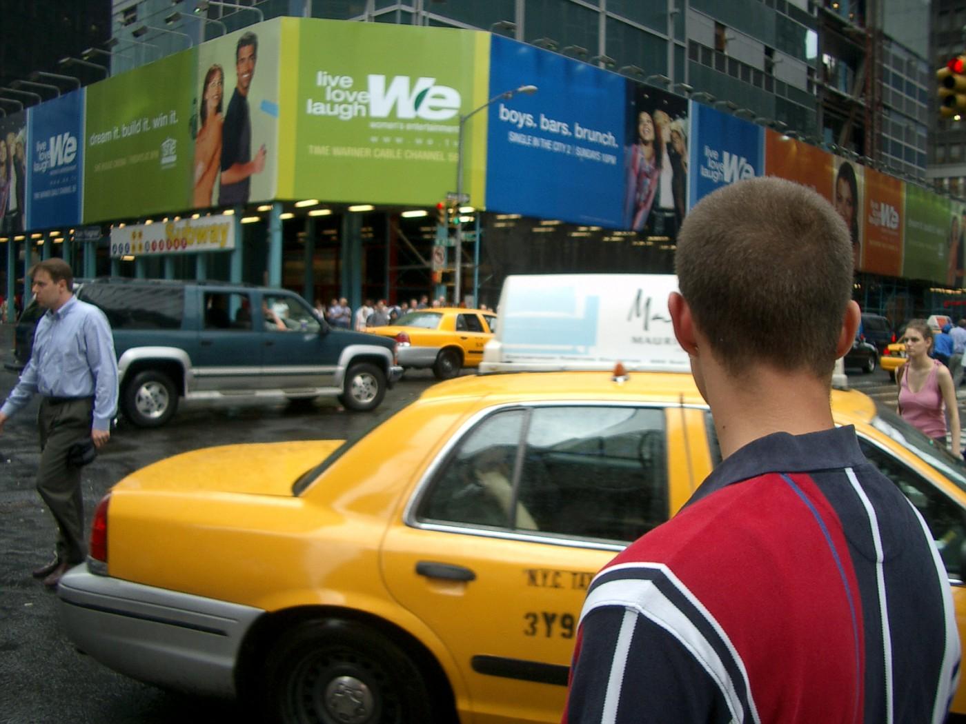 NYC2 020