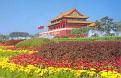 China - Tiananmen Square