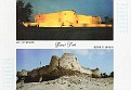 Arad Fort 1