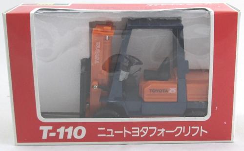 Diapet-Toyota-Forklift 1-23