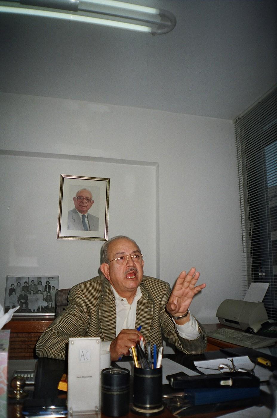 abunameh